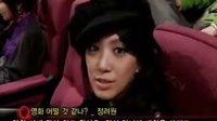 (2008)《美人图》VIP试映会