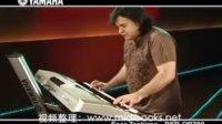 YAMAHA PSROR700中东风格编曲键盘视频