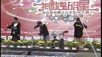 """""""博威·江南明珠苑""""杯我就是明星连云港首届少儿才艺PK大赛"""