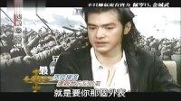 视频: 娱乐亞洲 李连杰和金城武