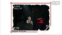 韩国实力派女歌手 wax(赵惠丽)
