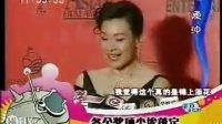 香港电影节《密阳》成最大赢家 全度妍成功封后