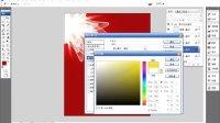 [PS]PS教程Photoshop滤镜绘制梦幻封面效果视频教程