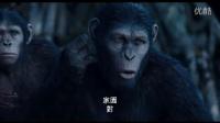 《猩球崛起2:黎明之战》国际版预告曝光 人猿末世激战弗兰科客串出镜