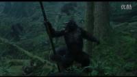 电影《人猿星球前传:猩球崛起2黎明之战》(安迪瑟金斯)预告片3
