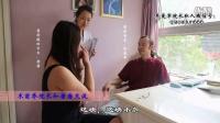 女学生讲述辛酸史,多次双眼皮手术失败后怎么办?——京韩