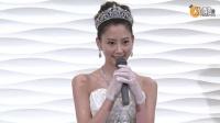男神女神 选美冠军 河北麻友子 日本美女冠军 香港小姐  男神女神 第二季
