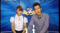 新笑林(搞笑娱乐综艺)第13期宋小宝小沈阳王小