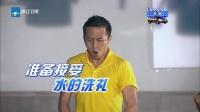 鹿晗 奔跑吧兄弟韩国 鹿晗韩语回应韩国粉丝