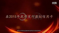 洛奇英雄传韩服改版拳炮卡鲁solo梵赛诺入口视频的英文图片