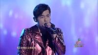 陈奕迅 - 淘汰 (2015江苏卫视新年演唱会)