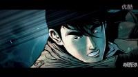 《热血男人帮》电影主题曲MV