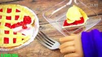 娃物自制-黑莓派和樱桃派