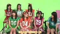 【不要蛋黄酱字幕组】目指せAKB48全員出演!『Green Flash』発売記念~某所現場に潜入スペシャル~向井地美音部分