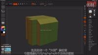 【ZBrush 4r7】新功能ZModeler笔刷09-Polygroup分组功能的运用