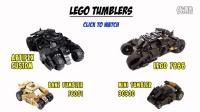 LEGO 乐高 超级英雄 蝙蝠侠装甲车 30300