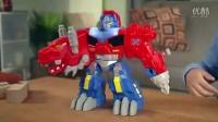 视频: 变形金刚救援机器人 恐龙擎天柱 玩具广告
