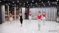 #单色舞蹈#中国舞教练班学员身韵学习展示 芭蕾组合