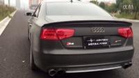 kentech for Audi S8 中尾段数控阀门排气 温州总代