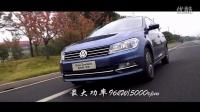 上海大众桑塔纳·浩纳试驾车评