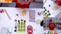 奶油泡芙和小熊猫饼干 2015-12-01