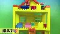 粉红猪小妹 佩佩猪的家庭别墅 建造 乐高 积木 试玩