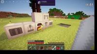 负豪渣我的世界《单机工业多模组生存》Minecraft要起风了!ep10