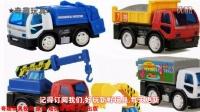 奇趣玩具488 惯性车吊车大号儿童玩具力利大号儿童玩具工程车模型惯性汽车挖土机翻斗车挖掘机大卡车汽车模型总动员