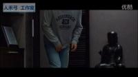 韩国喜剧《二十》偷看朋友和他女朋友在HIGH,被发现,怎么办