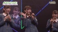 欅坂46 生中継!デビューカウントダウンライブ!! -16.03.17-