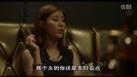 韩国电影《胡萝卜小姐》中床戏吻戏亲热戏