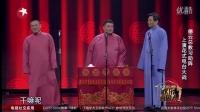 【wo1jia2】《欢乐喜剧人》第二季第9期20160320贱贱文松回归单挑岳云鹏
