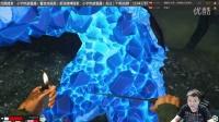 视频: 【小宇热游】新版 漩涡异星通道 娱乐解说直播03期(BB了)