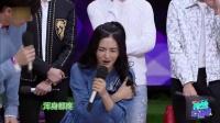 综艺最劲爆 2016 朴海镇花式撩妹迷倒谢娜 张杰怎么办 86