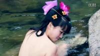 野外偷看美女洗澡的下场--------------------------------------------《磨溪艳遇》染色版
