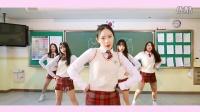 【Dance】韩国女学生舞蹈 gfriend 从今天开始我们