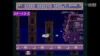 ゲームセンターCX #220「超兄貴 前半戦」 -16.06.03-