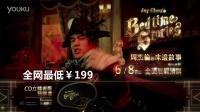 2016最新专辑Jay Chou【周杰伦的床边故事】台湾版预购CF精装及USB