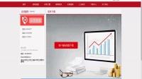 中艺财富开户注册、出入金、下载客户端简洁加速版2016.6