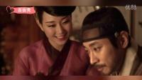 韩国古装电影《奸臣》奸臣挑选名妓送给君王 朱智勋 金康宇 林智妍主演