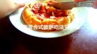 【雪影】柠檬苏打口味软糖+微波披萨面包 「抚子的梦想乐园」03