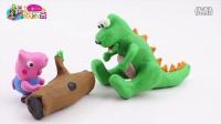 儿童早教欢乐谷 2016 乔治的秘密朋友大恐龙 44