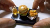 迷你食玩汉堡!【小葩手绘】自制啤酒炸鸡汉堡、超轻粘土、水晶粘土、微缩食玩