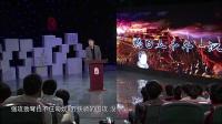 袁视角 第2期:汉朝那些糟心的事儿