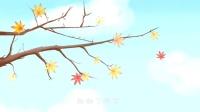 稀饭十万个为什么 36 为什么会有春夏秋冬?