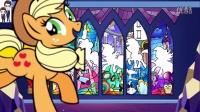 My Little Pony(小马宝莉):和谐任务第11期★指挥棒、苹果嘉儿和缝纫机彩色玻璃★彩虹小马