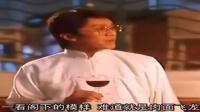 周星驰  千王之王2000(国语配音)