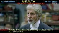 PINK hindi movie 2016 OFFICIAL TRAILER telugu malayalam AMITHABH BACHAN