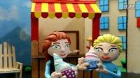 定格动画:冰雪奇缘爱莎与安娜吃冰淇淋