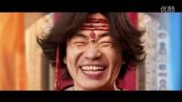 """王宝强自导自演《大闹天竺》""""'静'请期待""""版预告片"""